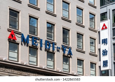 Tokyo, Japan - April 05, 2019: Sign of Meidi-Ya on the building in Tokyo, Japan. Meidi-Ya, Co. Ltd.  is a Japanese upmarket grocery store chain.