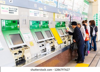 Tokyo, Japan - April 12, 2016: Tickets machines automat or Vending ticket machines at Tokyo subway in Tokyo.