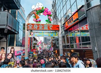 Tokyo, Japan - April 12, 2017: Famous Takeshita Street in Harajuku.