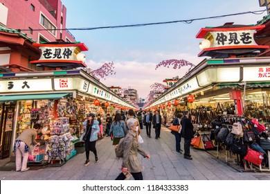 Tokyo, Japan - April 12, 2017: Nakamise Shopping street