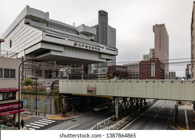 Tokyo, Japan - April 14, 2019. Tokyo Museum. Edo City History Museum. The design of the building resembles an old warehouse. Architectural landmark of Tokyo. History of Edo and Tokyo.