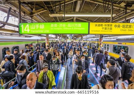 tokyo japan april 17 2017 croud stock photo edit now 665119516