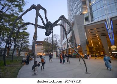 TOKYO JAPAN - APRIL 17 : Spider sculpture in Roppongi Hills on April 17, 2014 in Tokyo, Japan. This spider sculpture is Ronppongi Hills's landmark.