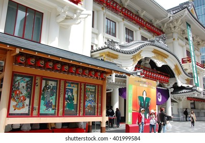 TOKYO JAPAN - April 18, 2015: Kabuki-za theater in Ginza is the most famous kabuki theater in Japan. Opened in 1889 and the recent reconstruction was in 2013.
