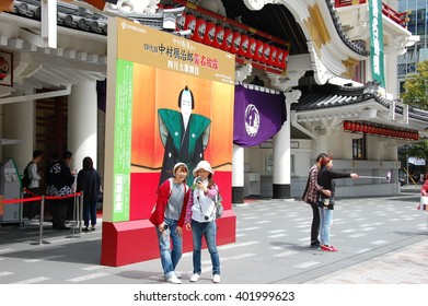 TOKYO JAPAN - April 18, 2015: Tourists taking selfies in front of the Kabukiza theater in Ginza. It's the most famous kabuki theater in Japan. Opened in 1889 and the recent reconstruction was in 2013.
