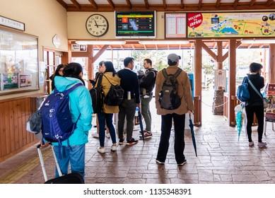 Tokyo, Japan - April 18, 2018:unrecognizable people at Kawaguchiko Station.The famous bus and train railway station on the Fujikyuko Line in Fujikawaguchiko, Yamanashi, Japan.