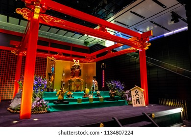 TOKYO, JAPAN - APRIL 19 2018: Tango no Sekku, displayed at Haneda airpory,  is one the 5 annual ceremonies that were traditionally held at the Japanese imperial court