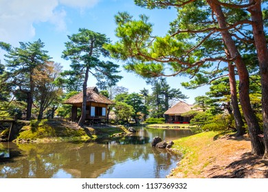 TOKYO, JAPAN - APRIL 19 2018: Oyakuen medicinal herb garden first established in the 1380s, there are about 400 kinds of herbs and trees cultivated in and around the garden