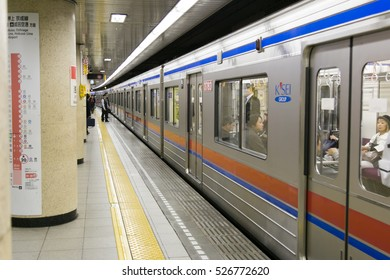 TOKYO, JAPAN - APRIL 19 : The Train is departure or arrived station at Tokyo on April 19, 2016 Japan. The train in tokyo is important for many people to used travel everyday.