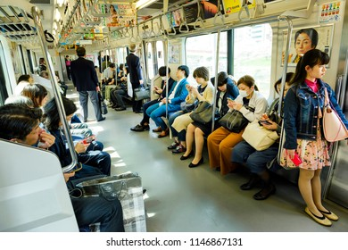 TOKYO JAPAN - APRIL 2, 2018 : JR. Shibuya station, Unidentified Japanese are returning home after work. service by Metro is considered the most popular way of living in the capital.