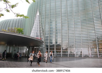 Tokyo Japan, April 20, 2015: The National Art Center in Roppongi Tokyo. The building was designed by Kisho Kurokawa. It is one of the largest museums in Asia.