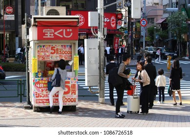 TOKYO, JAPAN - April 20, 2018: View of lottery ticket kiosk on a sidewalk by a busy crosswalk in Ebisu.