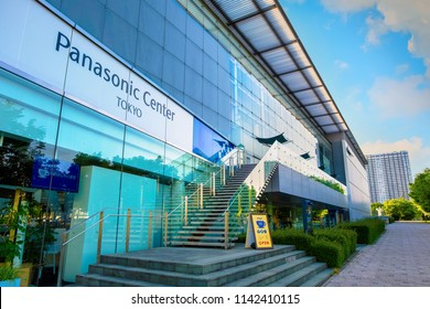 TOKYO, JAPAN - APRIL 20 2018: Panasonic Center Tokyo - showroom for Panasonic's new products and technologies with space for children to learn about science in a fun and interactive way