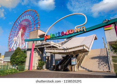 TOKYO, JAPAN - APRIL 20 2018: Palette town is a massive complex that is more than just a shopping centre. Its towering Ferris wheel, Daikanransha, can be seen all across Odaiba.
