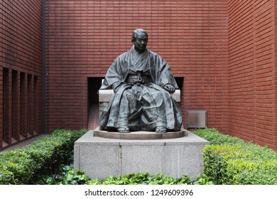 TOKYO, JAPAN - April 20, 2018: A statue of Makoshi Kyohei, a famous and influential President of the Japan Beer Company, outside the Yebisu Museum of Beer in Ebisu.