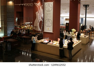 TOKYO, JAPAN - April 20, 2018: View of the interior of the Yebisu Museum of Beer in Ebisu including its beer hall and souvenir shop. It is operated by Sapporo Holdings.