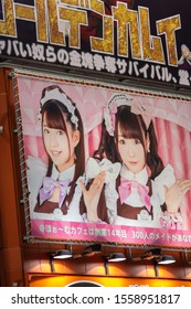 Tokyo / Japan - April 20, 2018: Billboard portraying young girls dressed in french maid costumes, advertising Maid Cafe in Akihabara district of Tokyo, Japan