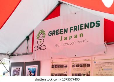 Tokyo, Japan - April 20, 2019: Earth Day in Yoyogi park in Tokyo. Green Friends Japan Banner