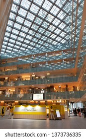 Tokyo, Japan - April 2017: Inside the shopping mall in JP Tower in Chiyoda
