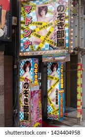 Tokyo, Japan - April 20th 2017: Sign using infantilised images of girls to advertise a Peep Show in Kabukicho,