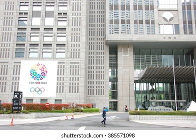 Tokyo Japan, April 21 2015: To cho, Tokyo Metropolitan Government Main Office Building in Shinjuku. 2020 Olympics will be held in Tokyo
