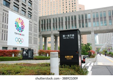 Tokyo Japan, April 21, 2015: To cho, Tokyo Metropolitan Government Main Office Main Building in Shinjuku. 2020 Olympics will be held in Tokyo.