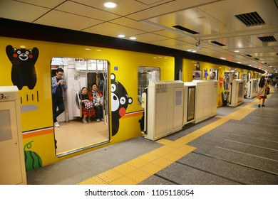 Tokyo, Japan - April 21, 2018: Beautiful Kumamon (the Ginza Line in Tokyo) Theme Train at the station.