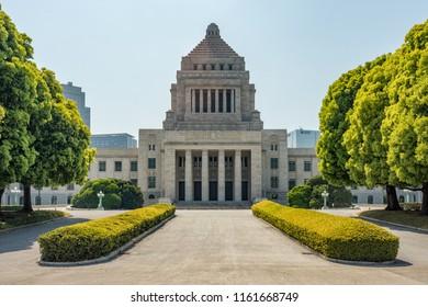 Tokyo / Japan - April 22nd 2018: The National Diet of Japan, seat of legislative power in Japan.
