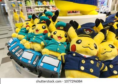 TOKYO , JAPAN - April 23 , 2018 : Pokemon Store at narita airport .