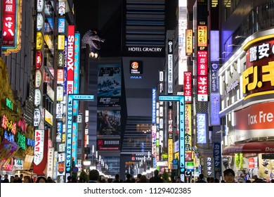 Tokyo, Japan - April 24, 2017 : Night street view of Kabukicho district in Tokyo Japan. Kabukicho is the street that have godzilla head at hotel gracery, entertainment and bar.