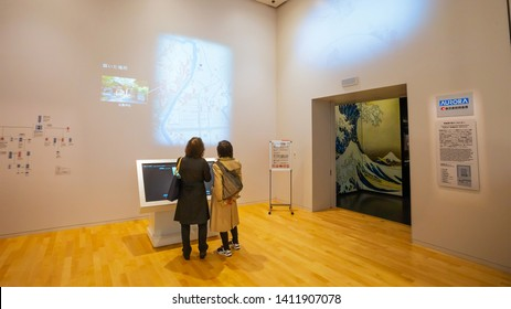 Tokyo, Japan - April 25, 2018: The Sumida Hokusai Museum dedicated to ukiyo-e artist Katsushika Hokusai,his most well-known works include The Great Wave off Kanagawa and Red Fuji