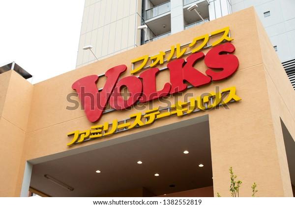 Osaka datování