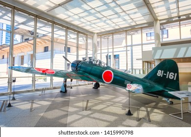 Tokyo, Japan - April 28 2018: Yushukan military and war museum in Yasukuni Shrine, houses artifacts and documents of Japanese war casualties and military activity in World War II