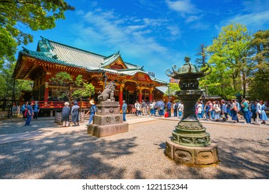 Tokyo, Japan - April 29 2018: Crowded people at Nezu Shrine during the Azalea Festival that held from early April until early May annually