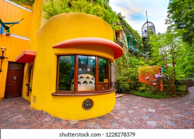 Tokyo, Japan - April 29 2018: Ghibli museum is a place that shows the work of Japanese animation Studio Ghibli, features of children, technology and finearts dedicated to art and animation technique