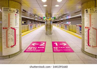 Tokyo, Japan - April 29 2018: A japanese subway platform for tokyo subway metro train