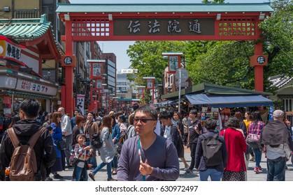 TOKYO, JAPAN - APRIL 29TH 2017. Tourist at the shopping street of Asakusa, Tokyo, Japan. Asakusa is a favorite destination for tourists in Japan.