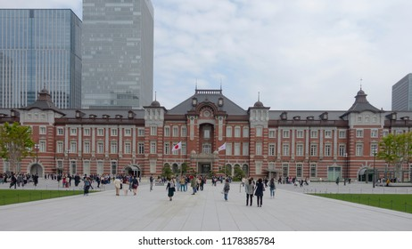 TOKYO, JAPAN - April 5, 2018. Tokyo Railway Station building in the Chiyoda City. Tokyo Station is the main intercity rail terminal in Tokyo.