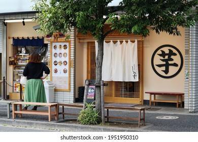 TOKYO, JAPAN - April 8, 2021: A specialist sweet potato restaurant in Tokyo's Tsukiji area.