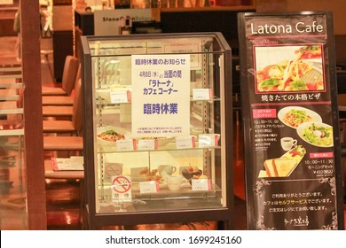 Tokyo, Japan - April 9, 2020 - Japanese coffee shop that is closed to due to the state of emergency declared as a countermeasure for the coronavirus