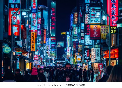 TOKYO, JAPAN - AUG 2, 2020: Shinjuku's Kabuki-cho district in Tokyo, Japan. The area is a red-light district in Shinjuku nightlife, shopping mall and entertainment district. night life destinations.