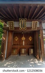 Tokyo, Japan - August 03, 2018 : Main Hall of Shusse Inari Jinja, Shinto Shrine located in the precincts of Akagi Jinja srine in Kagurazaka in Akagi -Motomachi district, Shinjuku Ward.