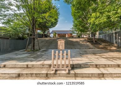 Tokyo, Japan - August 03, 2018 : Akagi Jinja. Shinto srine renewed in 2010 by architect Kengo Kuma. modern version of a Shinto holy site in Kagurazaka in Akagi -Motomachi district, Shinjuku Ward.