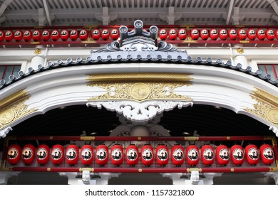 TOKYO, JAPAN - August 15, 2018: View of a section of the traditional-style roof of the Kabuki-za kabuki theater in Ginza, Tokyo. This iconic building  was designed by Kengo Kuma.