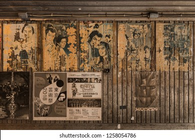 TOKYO, JAPAN - August 16 2018: Old vintage retro japanese movie posters on underpass Yurakucho Concourse wall under the railway line of the station Yurakucho.