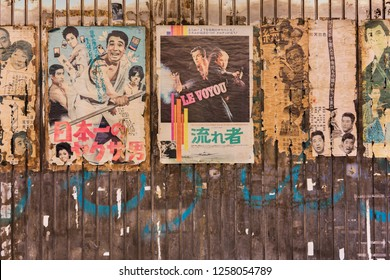 TOKYO, JAPAN - August 16 2018: Old vintage retro japanese and french movie posters on underpass Yurakucho Concourse wall under the railway line of the station Yurakucho.