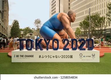 Tokyo 2020 Images, Stock Photos & Vectors   Shutterstock