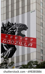 TOKYO, JAPAN - August 17, 2017: A giant picture of Godzilla on the facade of the Shinjuku Sumitomo Building. Godzilla knocked down this building in the 1984 movie The Return of Godzilla.