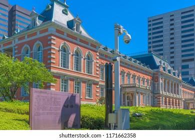 TOKYO, JAPAN - AUGUST 17, 2018: Old Ministry of Justice Building in Tokyo, Japan.