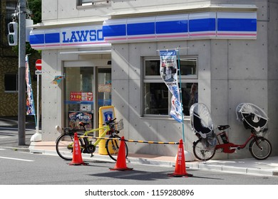 TOKYO, JAPAN - August 18, 2018: The front of a modern concrete Lawson convenience store located at the base of a residential apartment building in Toyko's Sumida Ward.